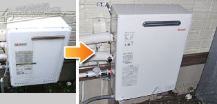 リンナイ ガス給湯器施工事例GT-2428SARX→RUX-A1613G