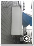 ガス給湯器RGE16KS2-SA