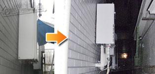 リンナイ ガス給湯器施工事例RGE16KS2-SA→RUF-A1615SAW(A)