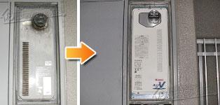 リンナイ ガス給湯器施工事例OURB-161DNT→RUF-VS1615SAT-80