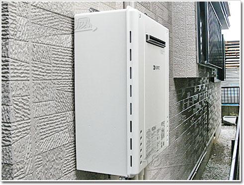 ガス給湯器ノーリツGT-C206AWX BL