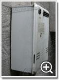 ガス給湯器GT-2027AWX