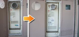 ほっとハウス ノーリツ ガス給湯器施工事例GT-2003AW-T→GT-2053AWX-T-2 BL