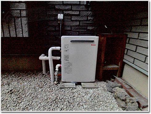ガス給湯器リンナイRUX-A2403G