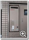 ガス給湯器OURB-2051AQ