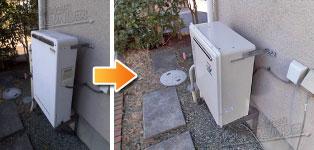 リンナイ ガス給湯器施工事例GRQ-163A→RUF-A2003SAG(A)