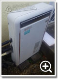 ガス給湯器OSR-1600