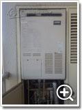 ガス給湯器AD-2899ARQ