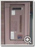 ガス給湯器RUF-VS2000SAW
