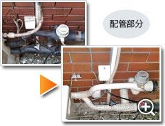 ガス給湯器リンナイRUF-A1610SAG(A)_sub2