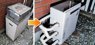 リンナイ ガス給湯器施工事例GRQ-160H→RUF-A1610SAG(A)