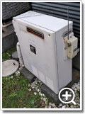 ガス給湯器GJ-C24R2