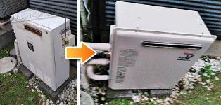 リンナイ ガス給湯器施工事例GJ-C24R2→RUF-A2400SAG(A)