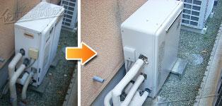 リンナイ ガス給湯器施工事例GT-2422SARX→RUF-A2400SAG(A)