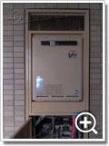 ガス給湯器RUF-V2400SAW-1