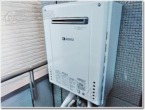 ガス給湯器ノーリツGT-C246AWX BL