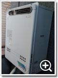 ガス給湯器GT-2400AWX