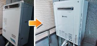 ノーリツ ガス給湯器施工事例GT-2400AWX→GT-C246AWX BL
