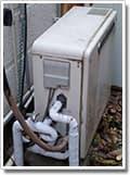 ガス給湯器NR-A816RF-R