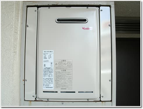 ガス給湯器リンナイRUX-A1610W-E