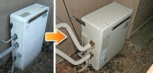 リンナイ ガス給湯器施工事例GRQ-243A→RFS-A2003SA