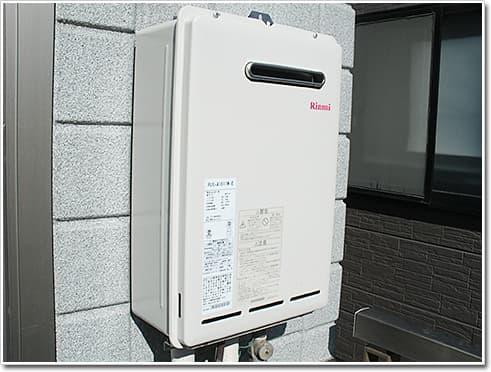 ガス給湯器リンナイRUX-A1611W-E
