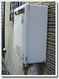 ガス給湯器RUF-V2400SAW
