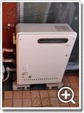 ガス給湯器GQ-1621RX