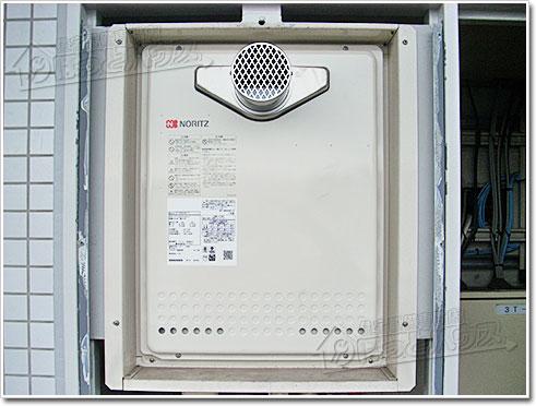 ガス給湯器ノーリツGT-2460AWX-T BL