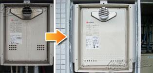 ノーリツ ガス給湯器施工事例GT-2422SAWX-T→GT-2460AWX-T BL