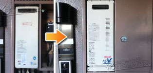 リンナイ ガス給湯器施工事例OURB-1651SAQ→RUF-VS1615SAW