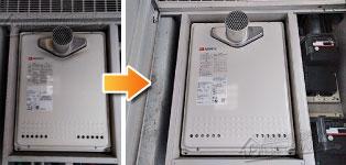ノーリツ ガス給湯器施工事例GT-2428SAWX-T→GT-2460SAWX-T BL