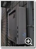 ガス給湯器RUF-A2400SAW