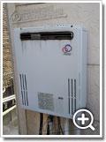 ガス給湯器GX-204AW