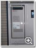 ガス給湯器GT-2023SAW