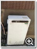 ガス給湯器GRQ-1612SA