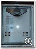 ガス給湯器GT-2422SAWX-T