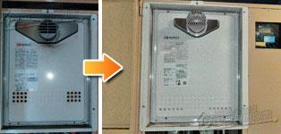 ノーリツ ガス給湯器施工事例GT-2422SAWX-T→GT-2460SAWX-T BL