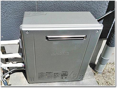 ガス給湯器ノーリツGT-C2462ARX BL
