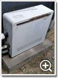 ガス給湯器GT-243ARX