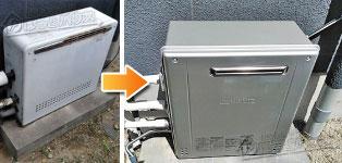 ノーリツ ガス給湯器施工事例GT-243ARX→GT-C2462ARX BL