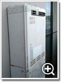 ガス給湯器RUF-2008SAW