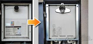 リンナイ ガス給湯器施工事例TP-PS16P→RUF-A2005SAT(A)