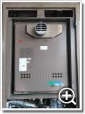 ガス給湯器GT-2000AWX-T