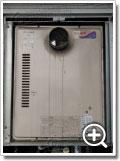 ガス給湯器RUF-2006SAT