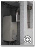ガス給湯器OURB-1651SAQ-CF-K