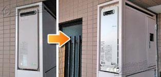 リンナイ ガス給湯器施工事例OURB-1651SAQ→RUF-SA1615SAW