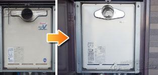 リンナイ ガス給湯器施工事例RUF-V2401SAT→RUF-A2405SAT-L(B)