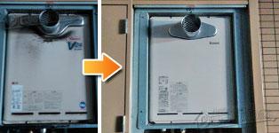 リンナイ ガス給湯器施工事例RUF-V2400SAT-1→RUF-A2405SAT-L(B)
