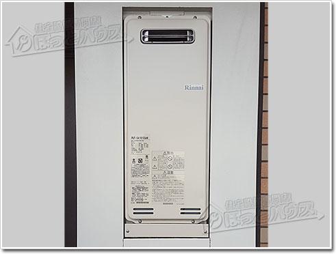 ガス給湯器リンナイRUF-SA1615SAW